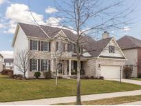 View 12498 Hurlock Dr Fishers IN